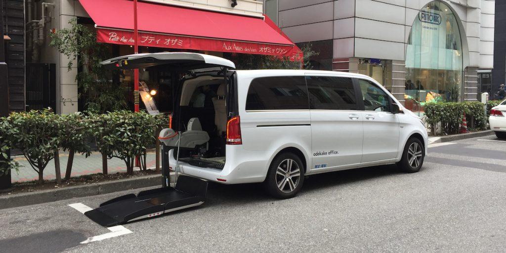 Wilgo - Accessible Vehicle