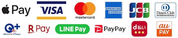 Apple Pay, アップルペイ, VISA, Master Card, JCB, American Express, Diners Club, QuicPay, Rakuten Pay, 楽天ペイ, LINE Pay, PayPay, d払い, au Pay