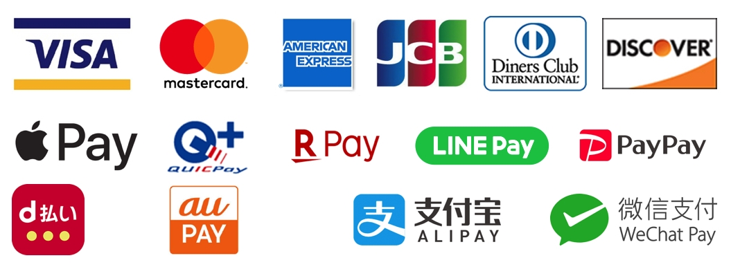 VISA/Mastercard/American Express/JCB/Diners Club/Discover/Apple Pay/アップルペイ/QUICPay/クイックペイ/楽天ペイ/Rakuten Pay/ラインペイ/LINE Pay/ペイペイ/PayPay/Alipay/WeChat Pay/d払い/au Pay